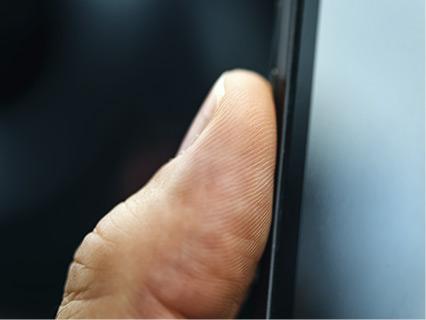 biometria - Versátil e fácil de utilizar